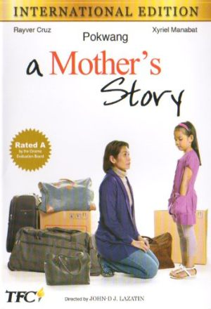 A Mother's Story -- DVD